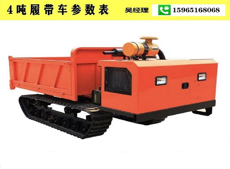 厂家宜昌小型履带式运输车