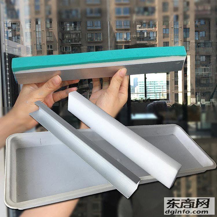液態膜涂抹納米綿條 建筑玻璃膜璃涂料涂抹工具