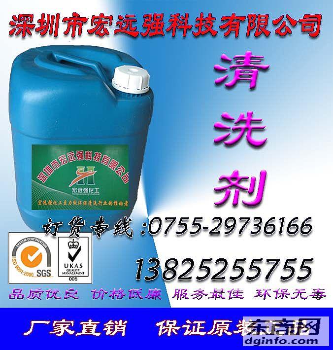 深圳洗板水不含三氯乙烯,環保洗板水,抹機水