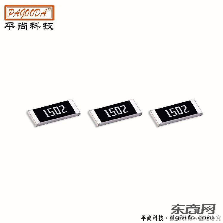 電阻廠家供應貼片1206、1210電阻封裝