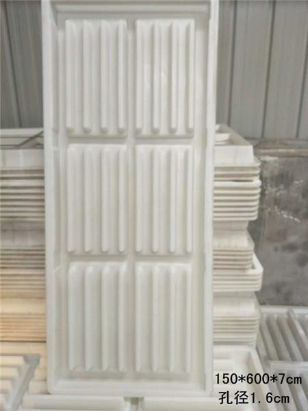 漏粪板模具-猪用漏粪板模具供应厂家-坚固耐用