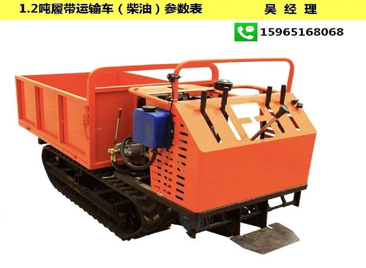 安徽六安四不像車拖拉機10噸自卸四輪礦山運輸車自卸式翻斗運輸車歡迎來電咨詢