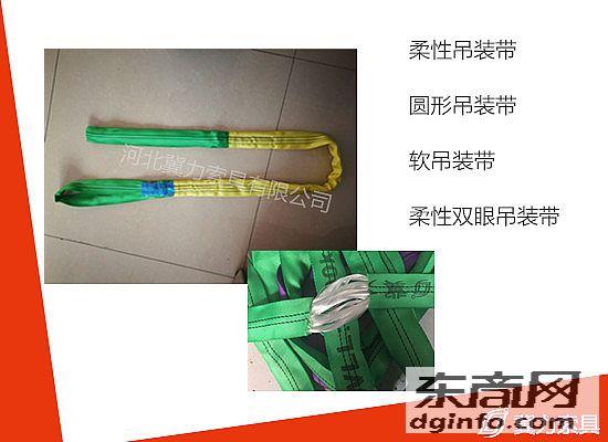 捆绑带使用吊装带织带的好处