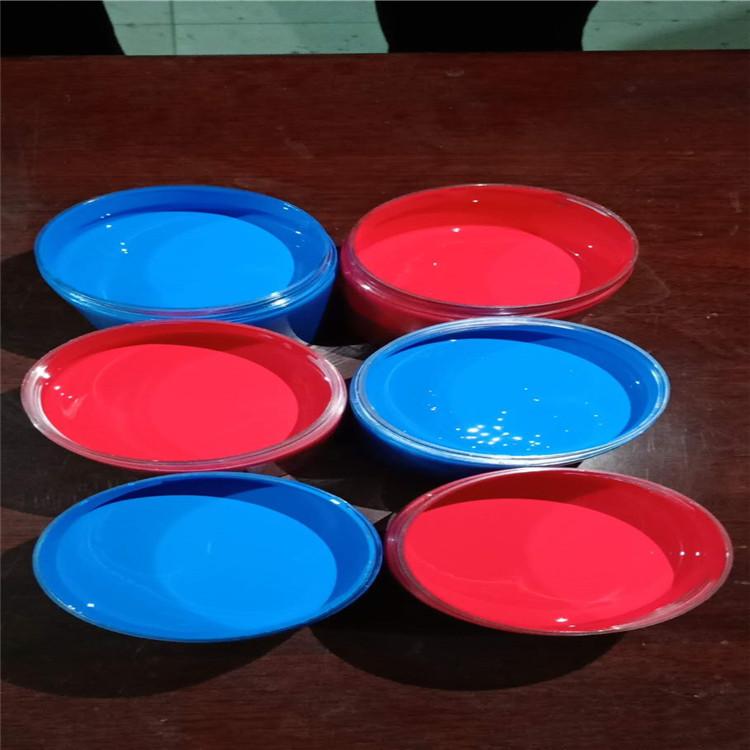 水性丙烯酸防銹漆彩鋼瓦褪色修復專用漆盛雄施工報價表