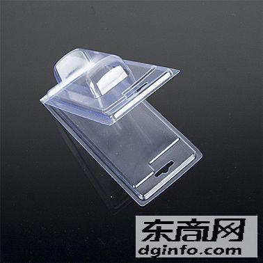 深圳吸塑包裝_底面套吸塑包裝盒_吸塑盤包裝廠-深圳寶安吸塑包裝制品生產商