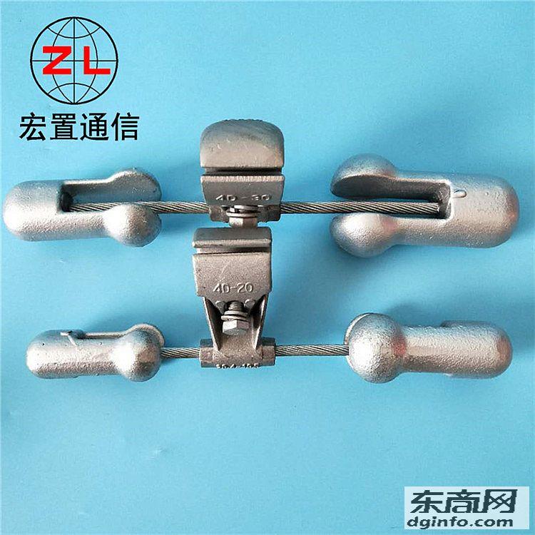 浙江光纜防護金具預絞式防振錘 螺栓型防振錘 價格優