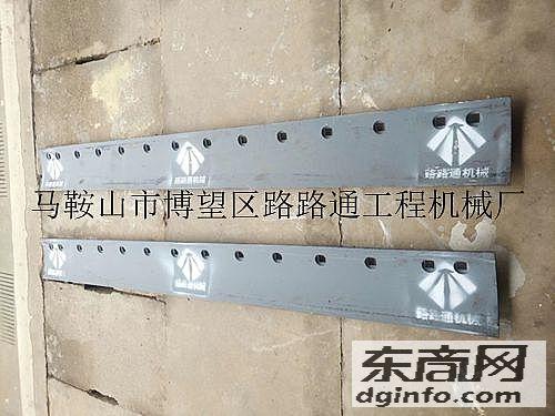 廈工三明XG3240S平地機刀片