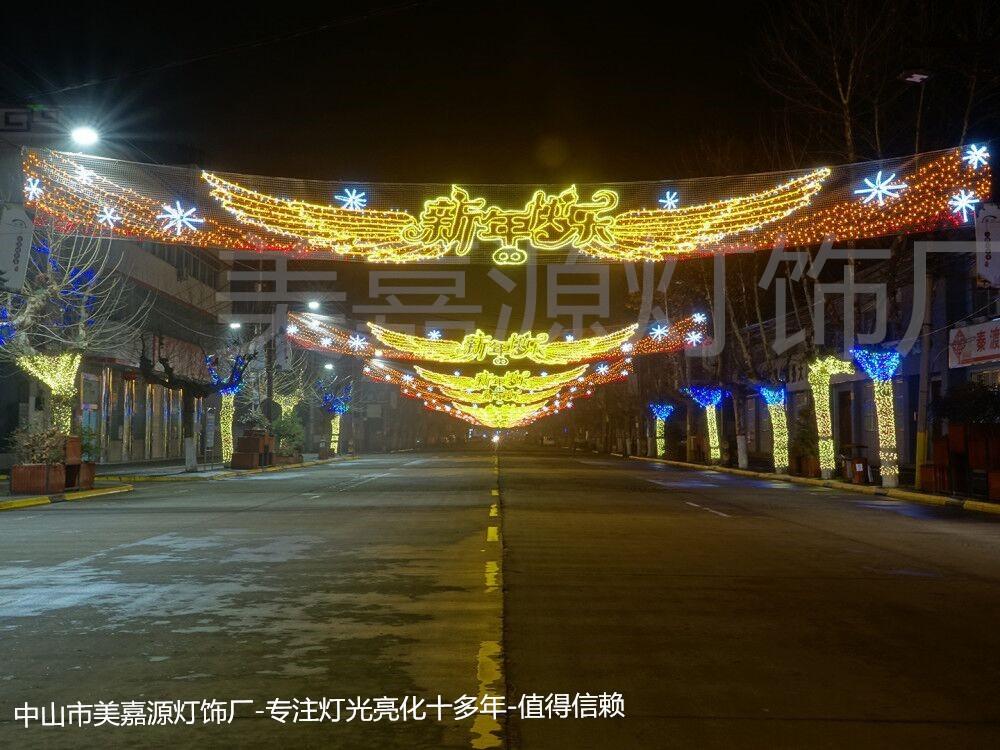 商業廣場led彩燈,有創意點的商業街彩燈,圖案燈
