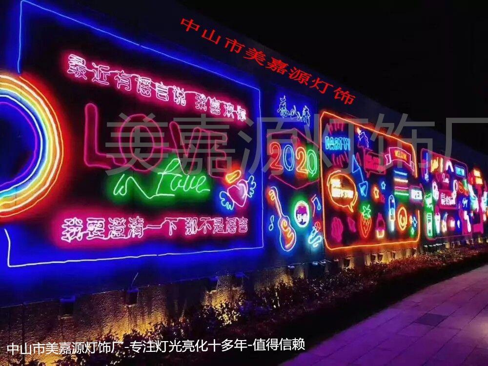 戶外led彩燈,柔性燈帶造型燈,廣場亮化燈,商業街專用彩燈