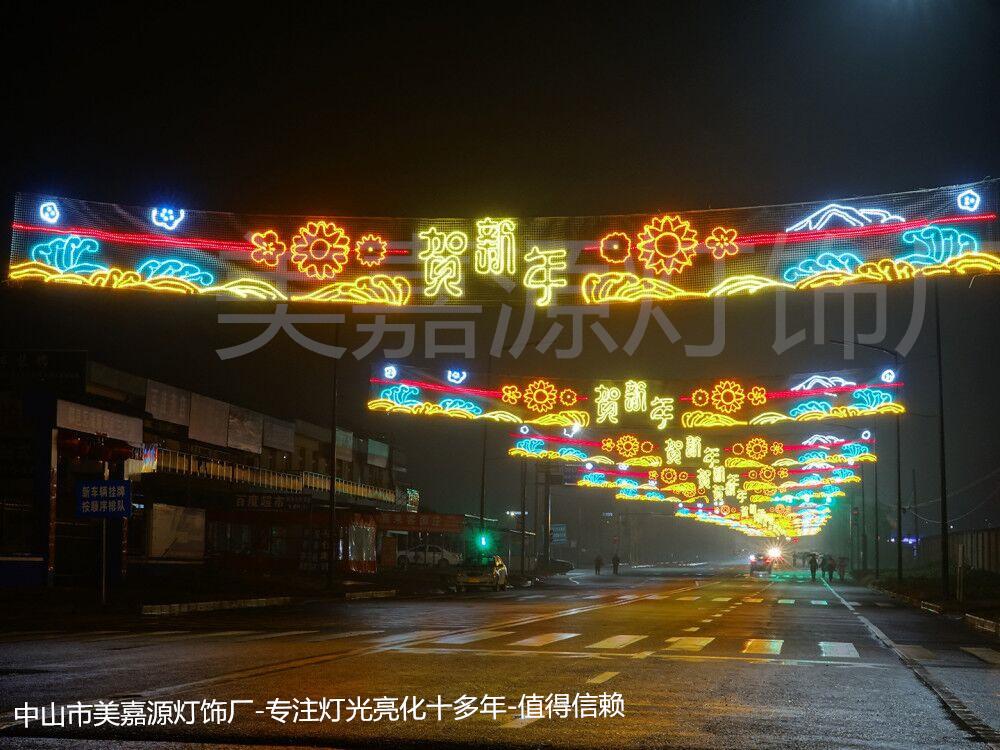 跨街燈,戶外工程亮化燈,商場裝飾冰條燈,led彩燈