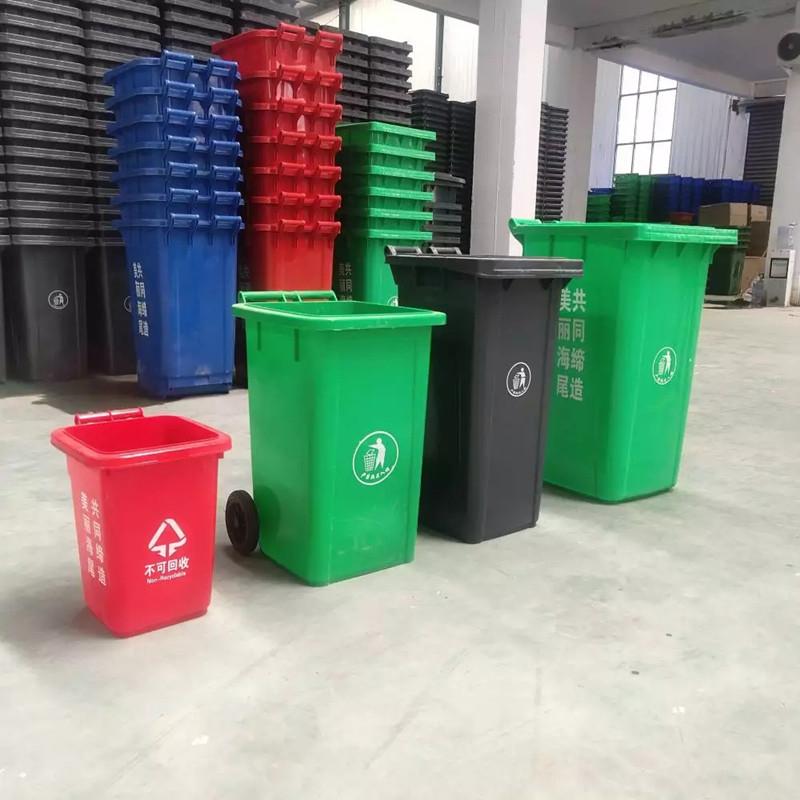 荊門大號垃圾箱-大號垃圾桶批發價格表