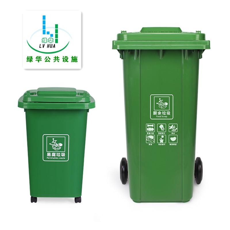 武漢硚口環衛垃圾桶批發價格表