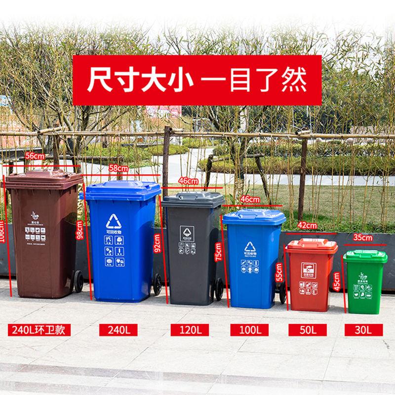 隨州景觀垃圾桶-園林垃圾桶廠家供應