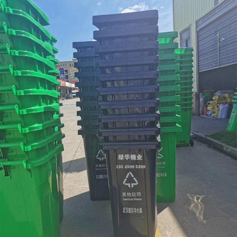 黃岡240升加厚垃圾桶批發價格表