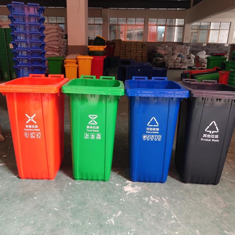 黃岡辦公室垃圾桶現貨配送