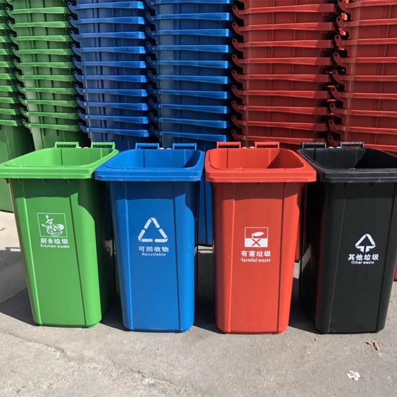 恩施廚余垃圾桶-可回收垃圾桶現貨配送