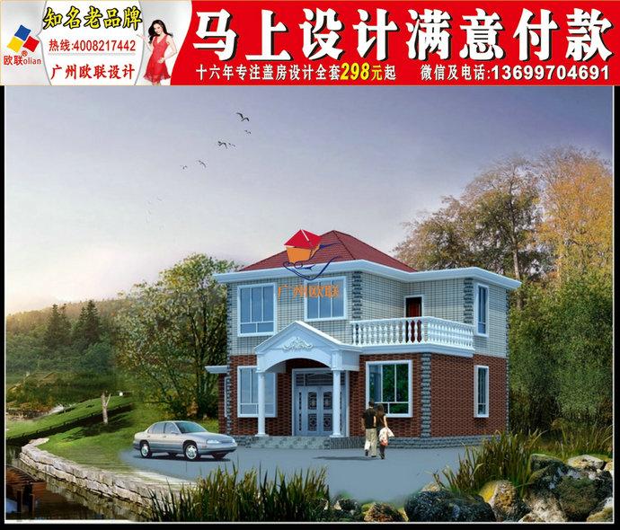 二十萬內農村自建別墅30萬元以內農村別墅圖戶型設計外觀效果圖紙14