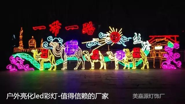 景區燈光秀制作廠家-公園樹上掛的燈-景區開業用的彩燈-做led彩燈15年,經驗豐富,物美價廉,放心就