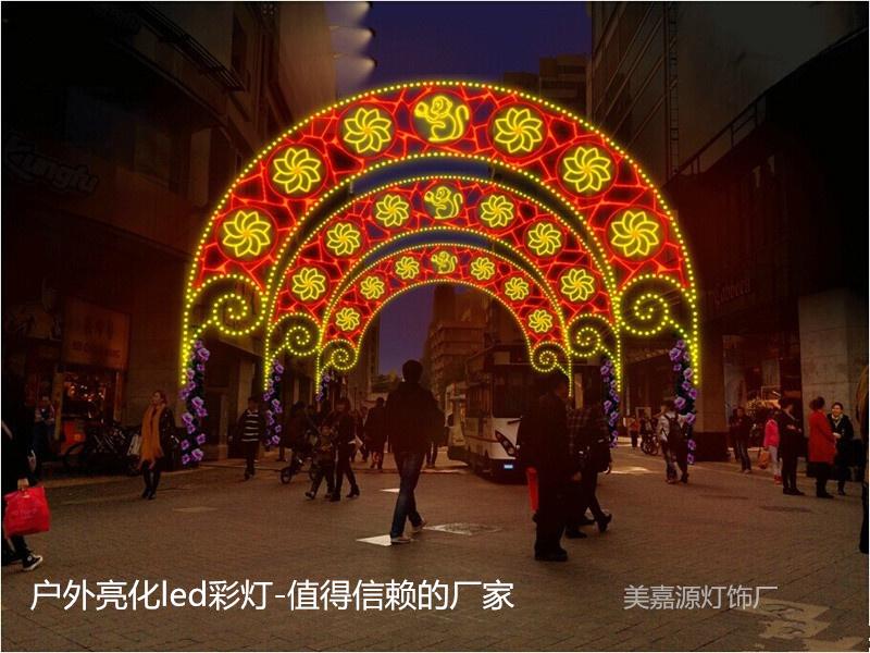 led造型燈-步行街裝飾用的燈-花型圖案造型燈-拱門造型燈-街道的樹上掛著燈-工程圖片