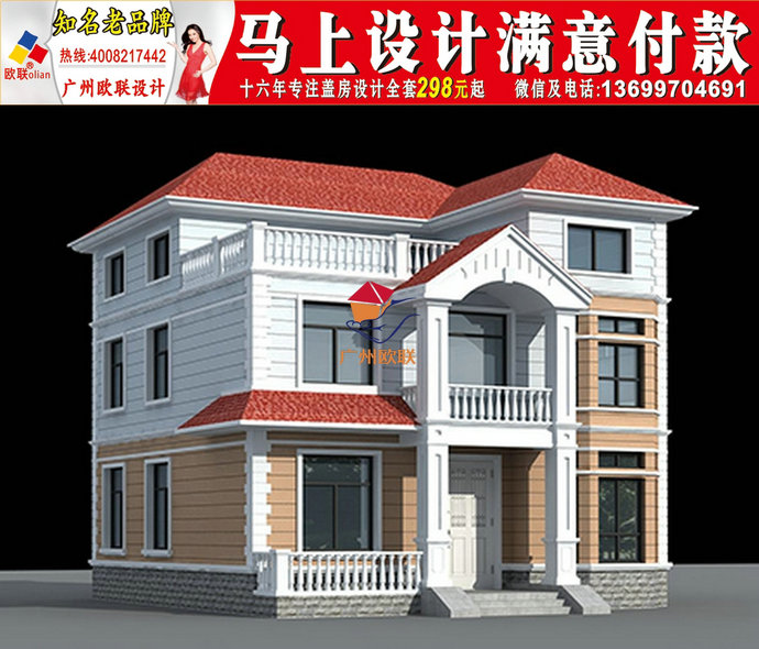 二十萬內農村自建別墅2020920二三層農村別墅圖戶型設計外觀效果圖紙3