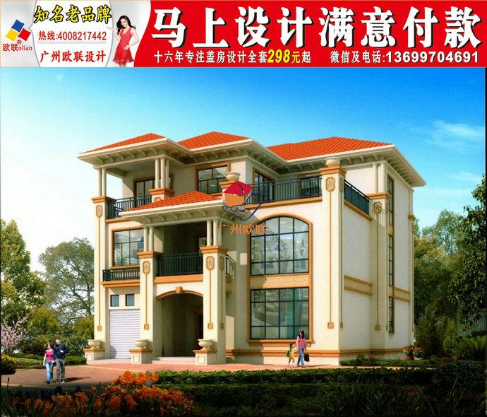 好看的農村二三層樓房2021920二三層農村別墅圖戶型設計外觀效果圖紙9
