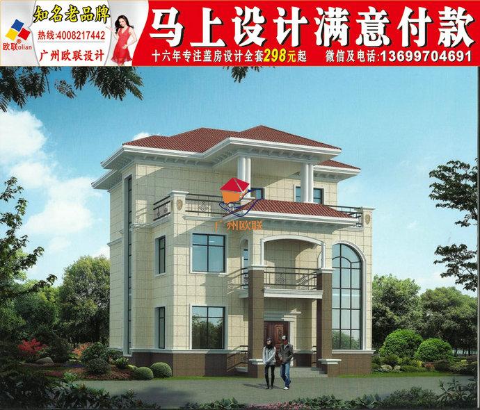 二十萬內農村自建別墅二三層小別墅設計戶型設計外觀效果圖紙8