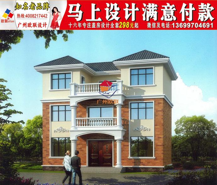 二十萬內農村自建別墅30萬元以內農村別墅圖戶型設計外觀效果圖紙13
