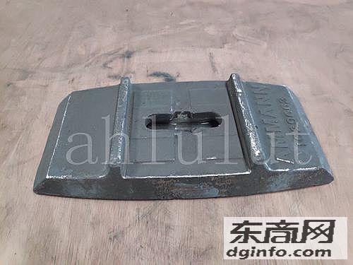 上海安邁320型瀝青站攪拌機葉片