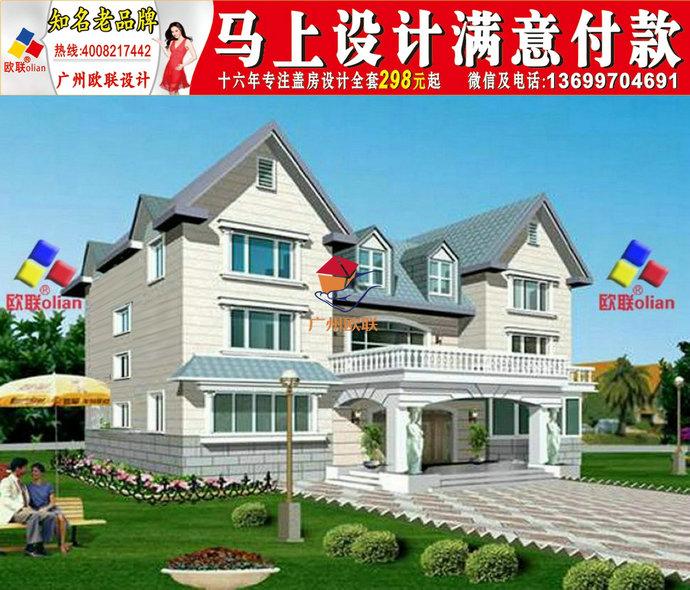 二十萬內農村自建別墅2020920二三層農村別墅圖戶型設計外觀效果圖紙5
