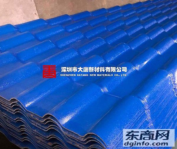 惠州市惠陽藍色樹脂瓦