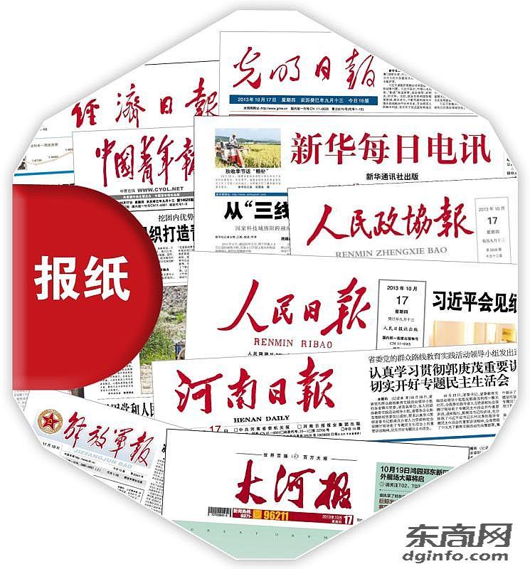 報紙印刷廠、校報印刷