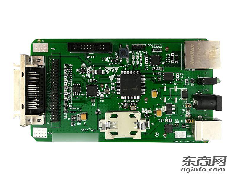 醫療電子PCBA PCB線路板設計 東莞PCB工廠