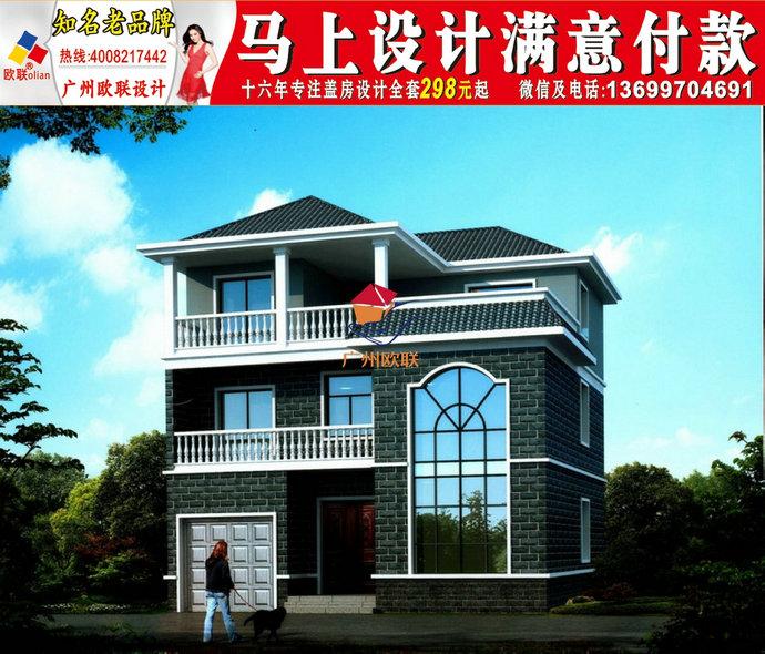 好看的農村二三層樓房2021920二三層農村別墅圖戶型設計外觀效果圖紙6