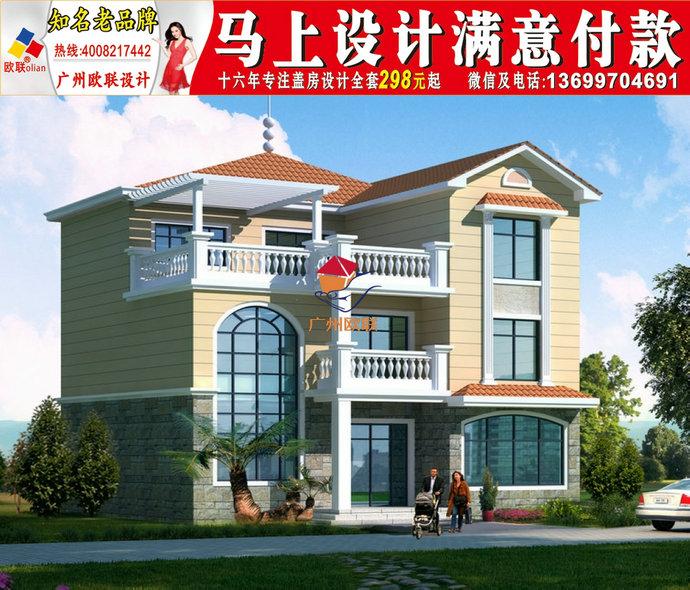 好看的農村二三層樓房2021920二三層農村別墅圖戶型設計外觀效果圖紙12