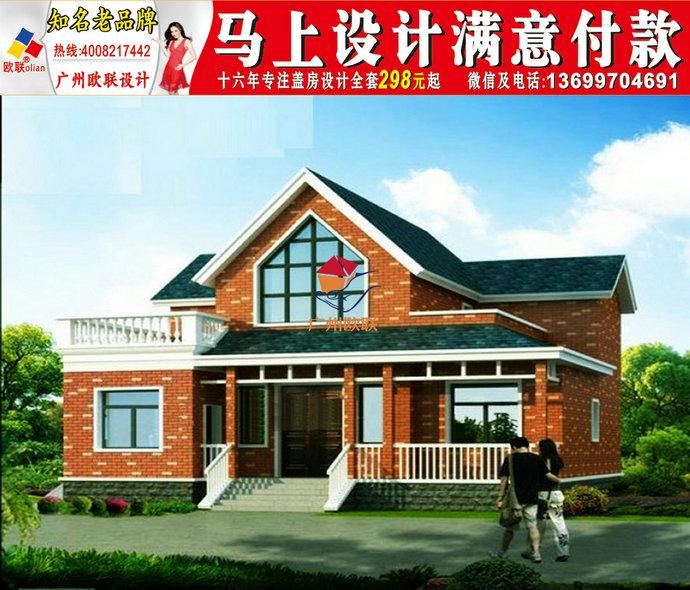 好看的農村二三層樓房2021920二三層農村別墅圖戶型設計外觀效果圖紙14