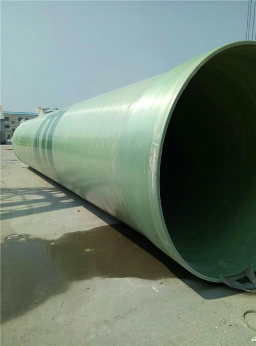 供應渭南阻燃玻璃鋼通風管,抗靜電阻燃通風管