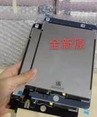 回收蘋果ipad顯示屏12.9觸摸屏手寫筆鍵盤等-點擊查看原圖