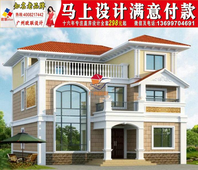 農村房屋設計圖120平方35萬左右農村三層別墅R1