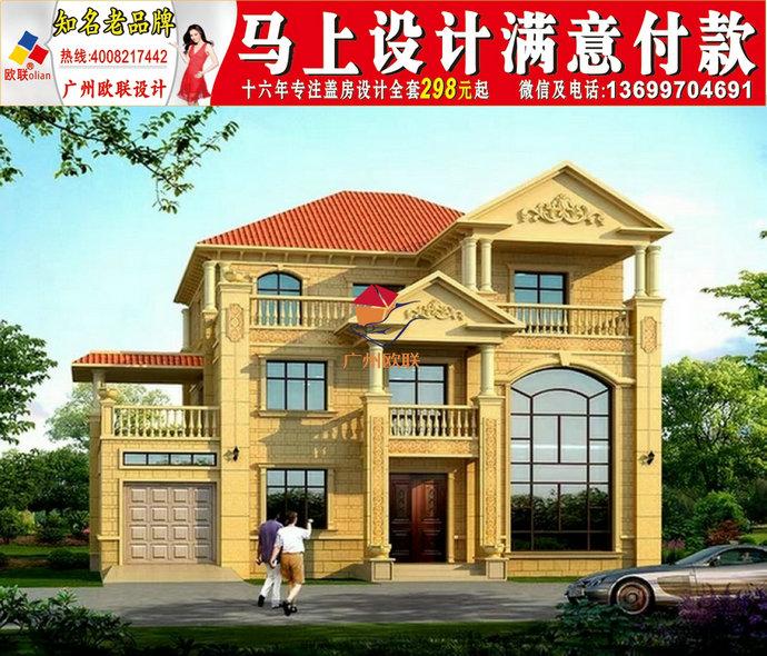 農村房屋設計圖120平方35萬左右農村三層別墅R5