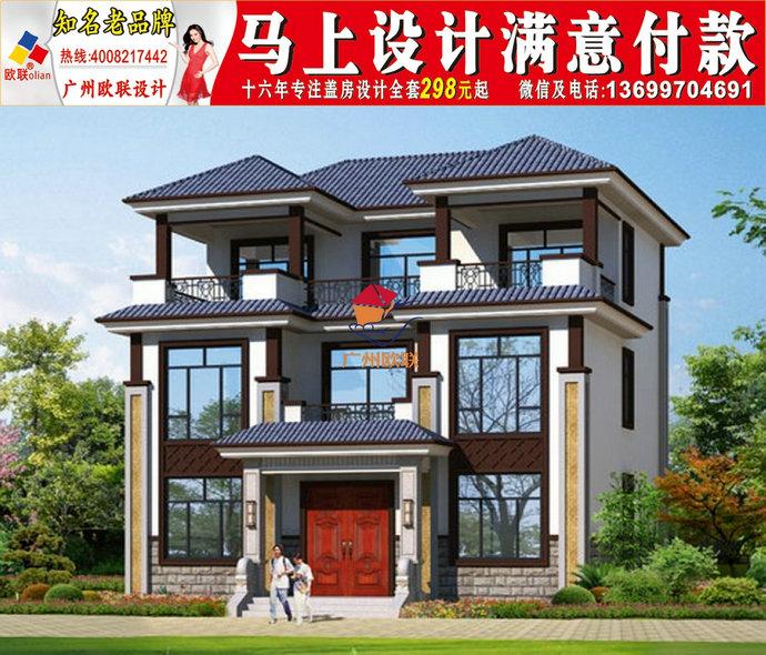 農村房屋設計圖120平方農村35萬三層別墅圖片R2