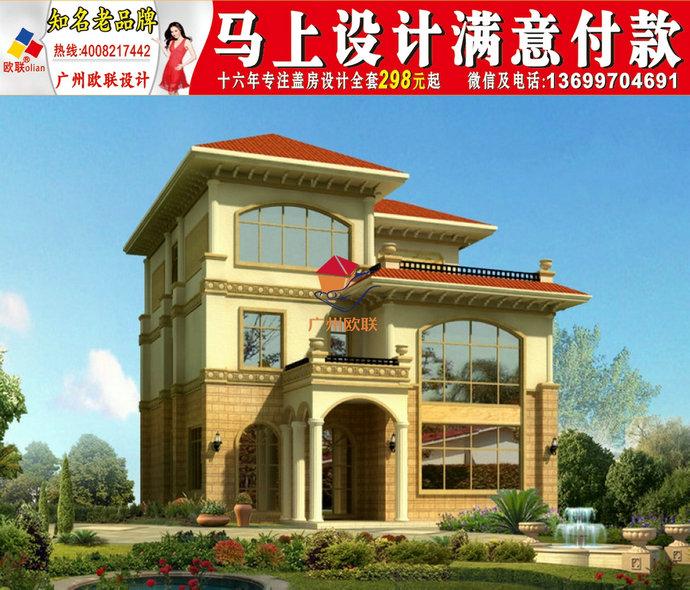 別墅設計圖紙及效果圖大全農村小別墅設計A543
