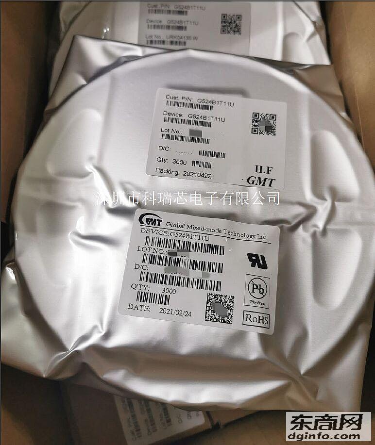 G9661-25ADJF11U--低Dropout穩壓器使能
