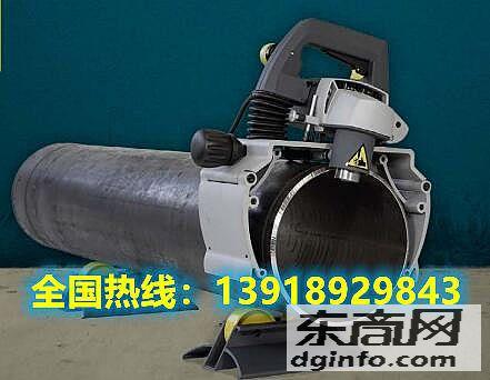 三種調節角度,電子調速,電動坡口機PB220E