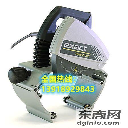 切割范圍大,電子調速,電動切管機220E