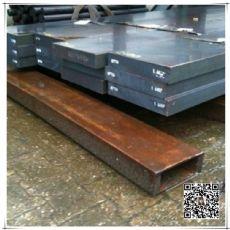 耐熱鋼Alloy 625板硬度