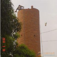 邵阳烟囱拆除公司(拆除水泥烟囱)
