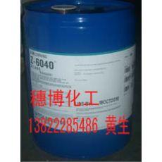 道康宁硅烷偶联剂
