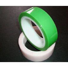 出售苏州PET绿色胶带