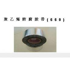 出售苏州聚乙烯防腐胶带(660)