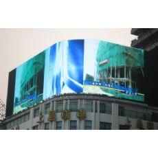 LED户外大屏幕户外彩色大屏幕